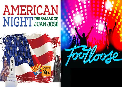 The SRJC Theatre's Spring 2015 plays.