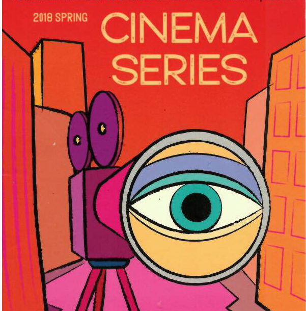 The flyer for the 2018 Petaluma Cinema Series.