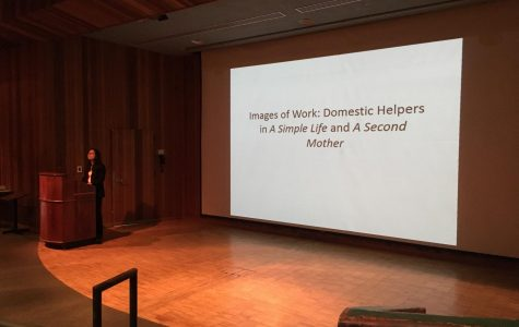 Arts and Lectures Series Dives into the Lives of Domestic Workers